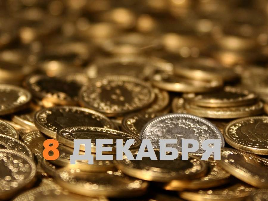 1920x1440-beautiful-golden-coin-desktop